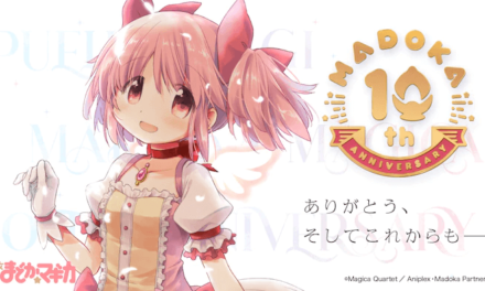 """Madoka Magica"" Announces 10th Anniversary Project!"