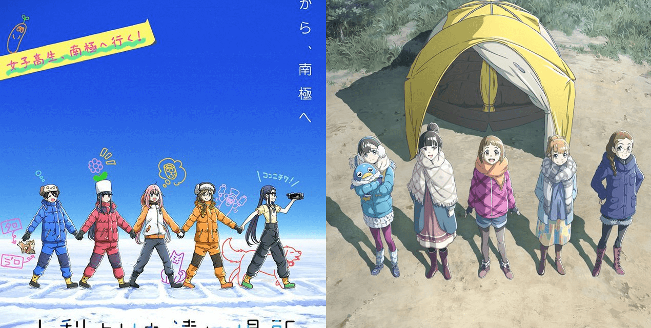 """Yurucamp"" and ""Yorimoi"" Share Crossover Illustrations on Twitter!"