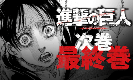 "Hajime Isayama's ""Attack on Titan"" to End April 2021!"