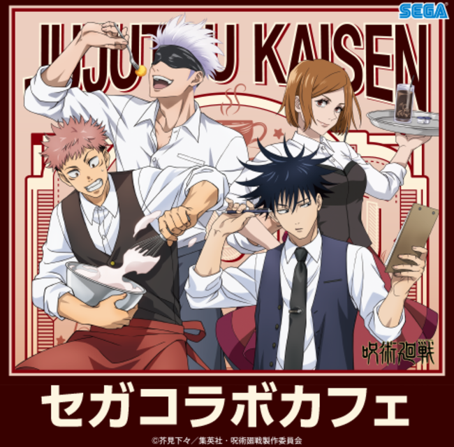 "Cursed Finger Mukbang?! Check Out this ""Jujutsu Kaisen"" Collab Cafe in Akihabara!"