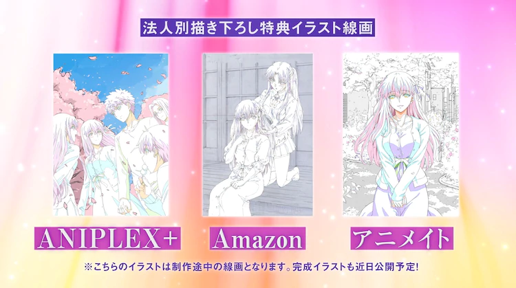 """""""Fate/stay night [Heaven's Feel] III.spring song"""" BD/DVD to Have 11 (!?) Editions from Different Retailers"""
