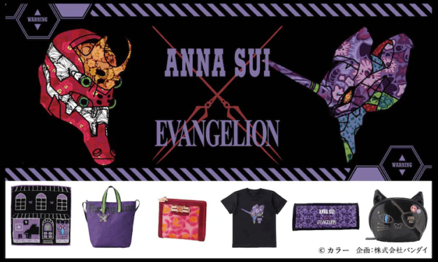 """""""Evangelion"""" and ANNA SUI Unveil New Collab Collection!"""