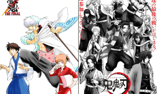 """""""Gintama THE FINAL"""" Derails """"KNY"""" to Take Top Spot at Japanese Cinemas!"""