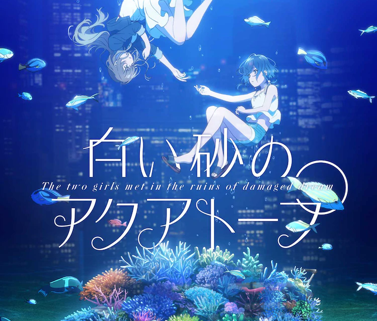 "P.A.Works Announces New Anime ""Shiroi Suna no AQUATOPE"""