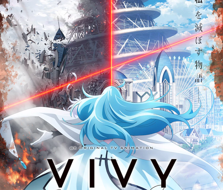 "April Release Window Announced for WIT STUDIO Original Anime ""Vivy -Fluorite Eye's Song-"""