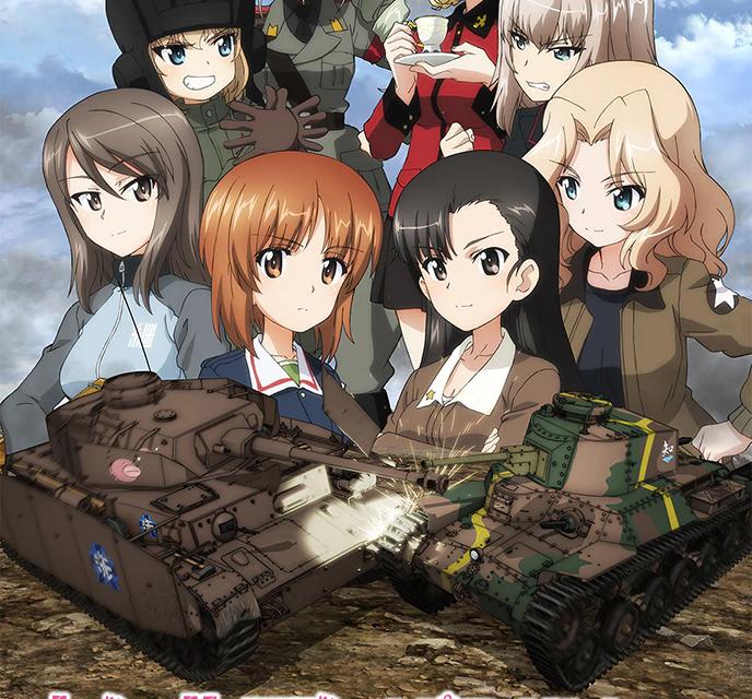 """Third """"Girls und Panzer Das Finale"""" Film Gets 26th March Playdate!"""