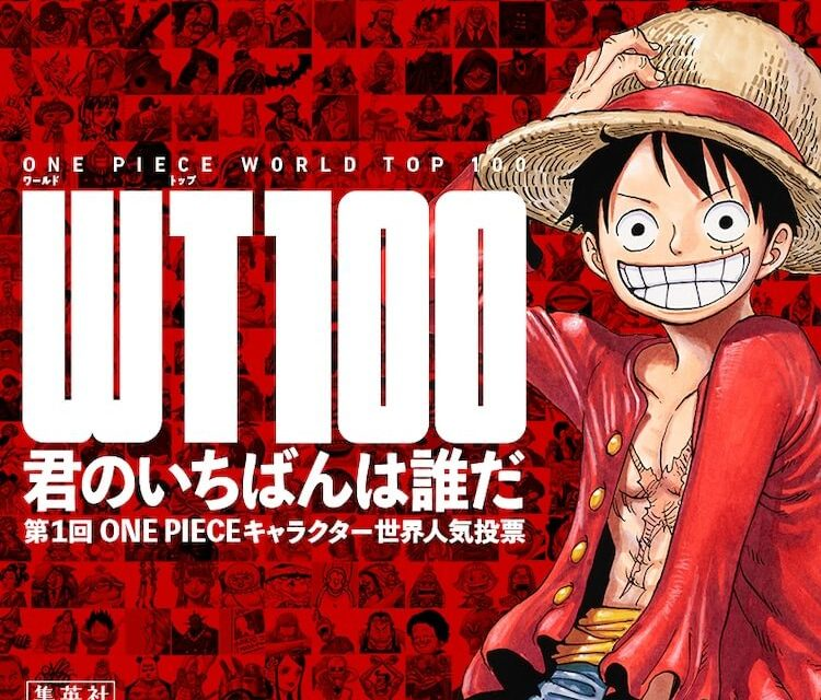 """ONE PIECE"" Holds Global Popularity Poll for ""World Top 100"" Characters!"