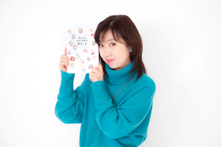Megumi Hayashibara to Release Book About Life Lessons Learned Characters She Played