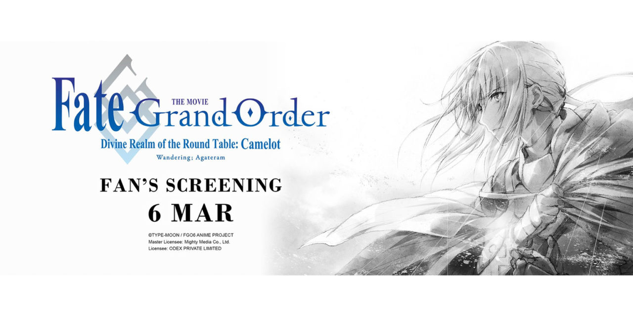 """Fate/Grand Order THE MOVIE Divine Realm of the Round Table: Camelot Wandering; Agateram"" SG Fans' Screening Slated!"
