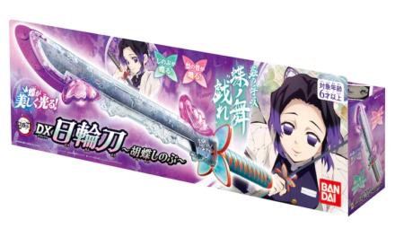"Shinobu Kocho's Sword from ""Kimetsu No Yaiba"" Gets Bandai DX Treatment!"