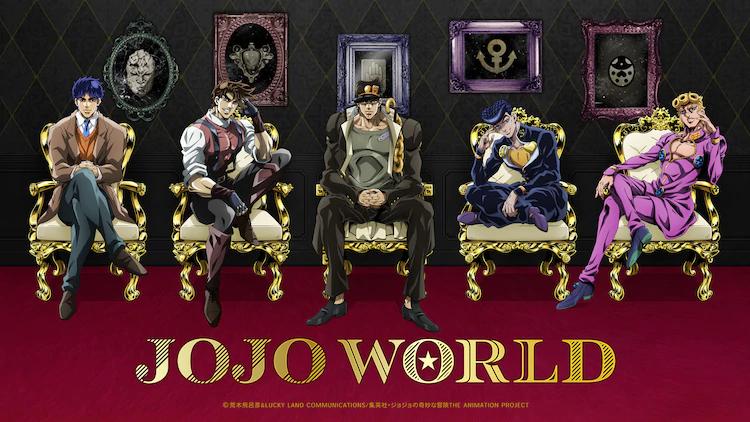 """""""JOJO WORLD in YOKOHAMA"""" Runs From 5th March to 9th May!"""