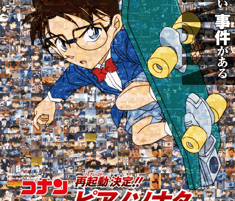 """""""Detective Conan"""" to Reanimate """"Moonlight Sonata Murder Case"""" as Part of 1000th Episode Project"""