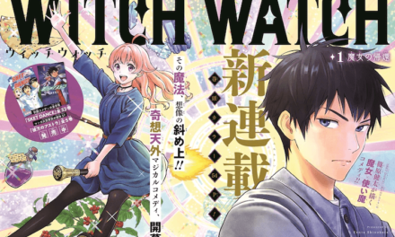 "Kenta Shinohara's ""Witch Watch"" Begins Serialisation Today 8th February!"