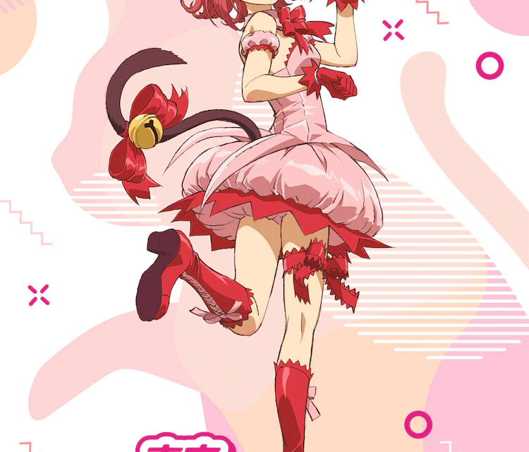 """""""Tokyo Mew Mew New ♡"""" Announced for 2022!"""