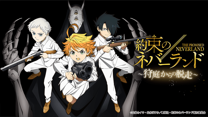 """""""The Promised Neverland"""" Mobile Game Announced!"""
