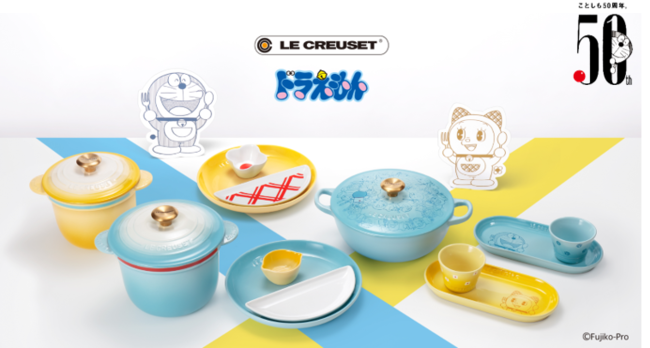 """Prestige Cookware Company """"Le Creuset"""" Partners with """"DORAEMON"""" for 50th Anniversary!"""