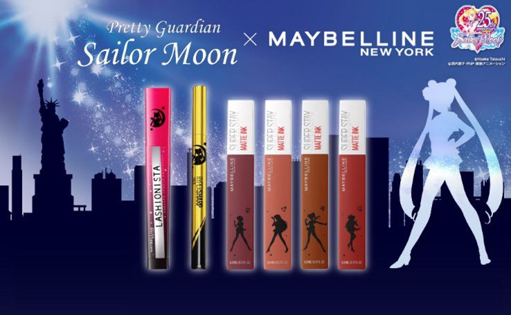 """Maybelline New York"" Unveils New ""Sailor Moon"" Collaboration"
