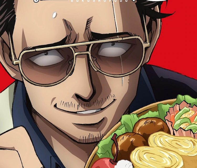 "8th April Premier Announced for ""Gokushufudou"" on Netflix"