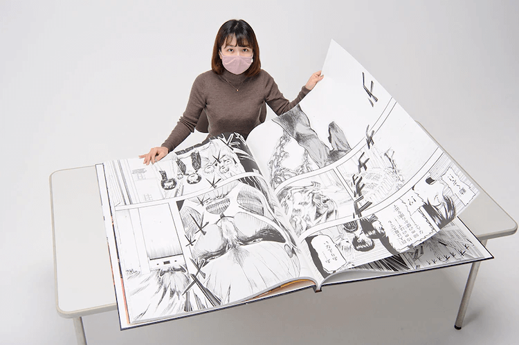 """Titan-sized """"Attack on Titan"""" Manga Awarded by Guinness Records as World's Largest Comic"""