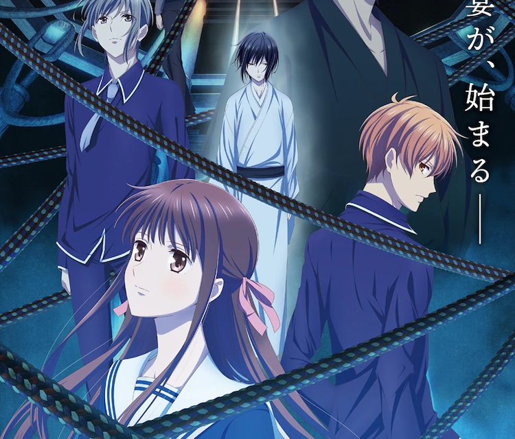 """""""FRUITS BASKET The Final"""" Drops New Key Visual, Announces 5th April Broadcast Date!"""