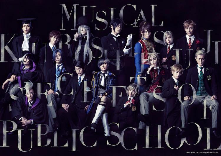 "New ""Kuroshitsuji"" Musical Opens in Tokyo Today! Official Photos Dropped!"