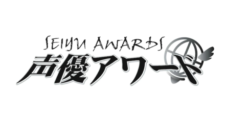 15th Annual Seiyuu Awards Winners Announced