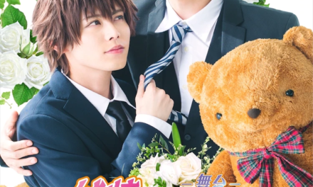 "Stage Play Adaptation of Shungiku Nakamura's ""Junjo Romantica"" Announced!"