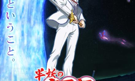 """Yashahime: Princess Half-Demon"" S2 Announced!"