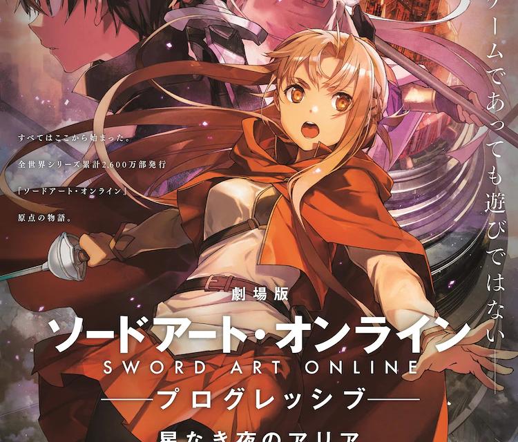 """Sword Art Online Progressive: Aria of a Starless Night"" Film Hits Japanese Cinemas Autumn 2021"
