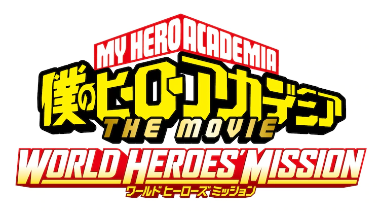 """""""My Hero Academia THE MOVIE World Heroes Mission"""" Hits Japanese Cinemas 6th August!"""