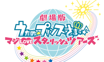 """Uta no☆PRINCE-sama♪ Maji LOVE THE MOVIE Starish Tours"" Announced for 2022!"