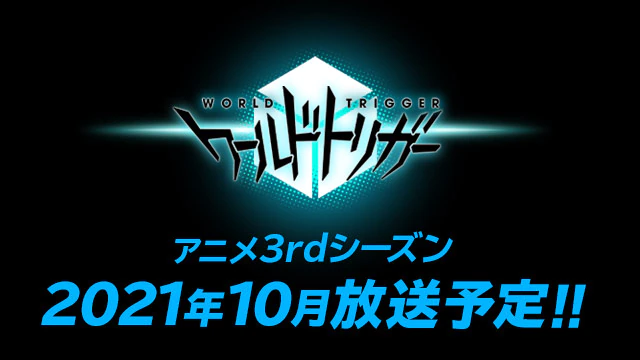 """""""World Trigger"""" S3 Announced at AnimeJapan 2021!"""