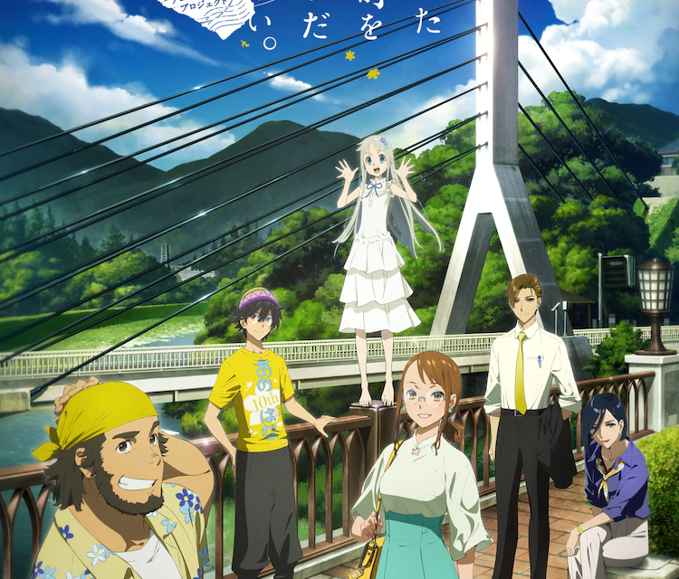 "Get Ready to Cry All Over Again as ""AnoHana"" Celebrates 10th Anniversary with New Project!"