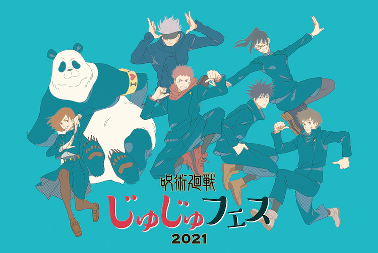 """""""Jujutsu Kaisen"""" Event """"JujuFes 2021""""  Slated for 13th June!"""