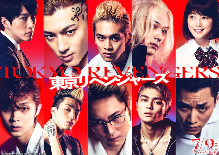 """""""Tokyo Revengers"""" Film Wraps, Out 9th July!"""
