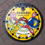 """Sarazanmai"" Manhole Cover Unveiled in — Where Else? Kappabashi!"