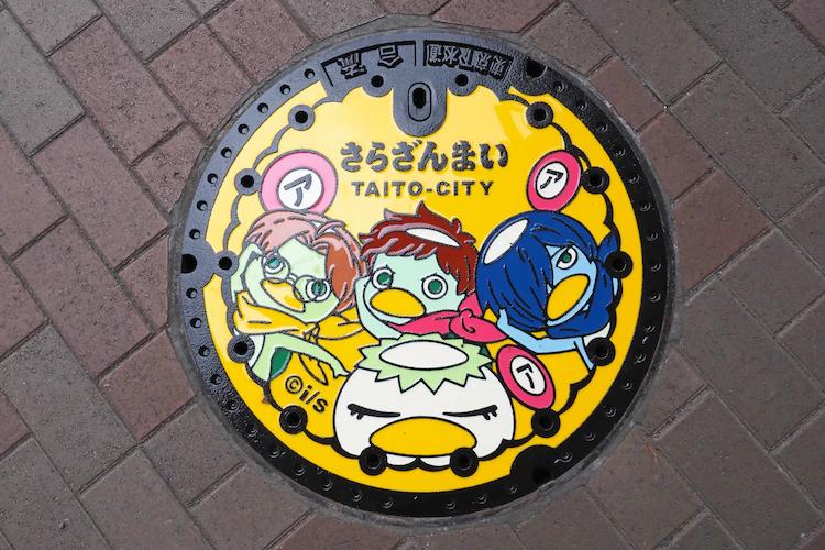 """""""Sarazanmai"""" Manhole Cover Unveiled in — Where Else? Kappabashi!"""