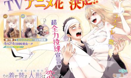 """My Dress-Up Darling"" Gets TV Anime Adaptation"