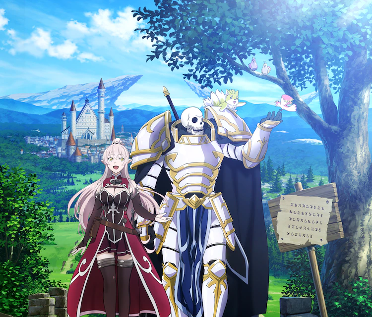 """Skeleton Knight in Another World"" TV Anime Announced!"