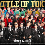 """Jr.EXILE"" Animation Project ""BATTLE OF TOKYO"" Unveiled!"