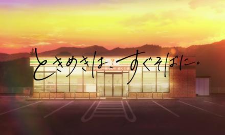 7-Eleven Releases Animated Ads Starring Haruka Fukuhara, Maaya Uchida, Takuya Eguchi, and Natsuki Hanae