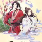"""""""Heaven's Official Blessing"""" to Air in Japan July 2021, Stars Hiroshi Kamiya and Jun Fukuyama"""