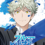 """Blue Period"" Anime Adaptation Announces Main Cast!"