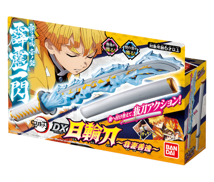 Sleep-walk to Success with the Bandai DX Zenitsu Agatsuma Sword!