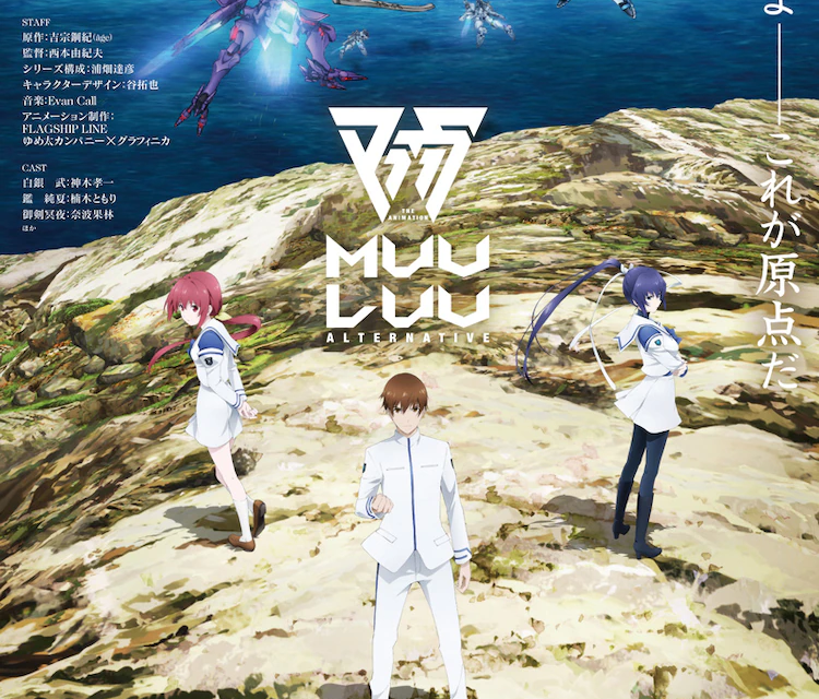 """New KV and PV Released for """"Muv-Luv Alternative"""", Airs October 2021"""