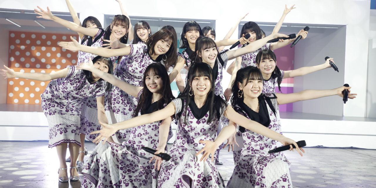 "Nogizaka46 3rd & 4th Gen to Stream ""9th YEAR BIRTHDAY LIVE"" on 8th & 9th May!"