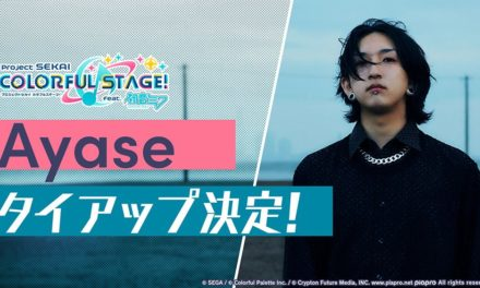 "YOASOBI's AYASE to Collaborate with ""Project Sekai: Colorful Stage! Feat. Hatsune Miku"""