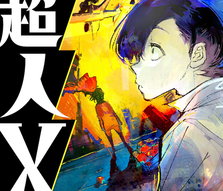 """Sui Ishida of """"Tokyo Ghoul"""" Fame Starts Serialisation on New Title """"Chojin X"""""""