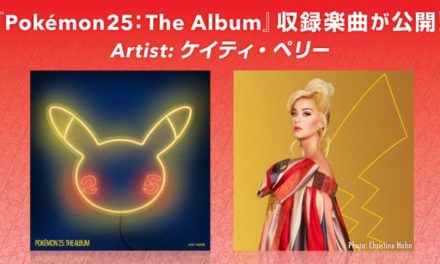 """POKEMON Releasing """"POKEMON25: The Album"""", Featuring Lead Single """"ELECTRIC"""" by Katy Perry!"""