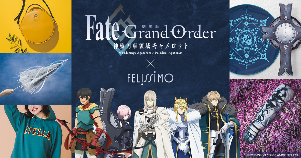 """FGO and Felissimo Release Collab Line — Including """"Knights of the Round Table"""" Toilet Paper 👀👀👀"""